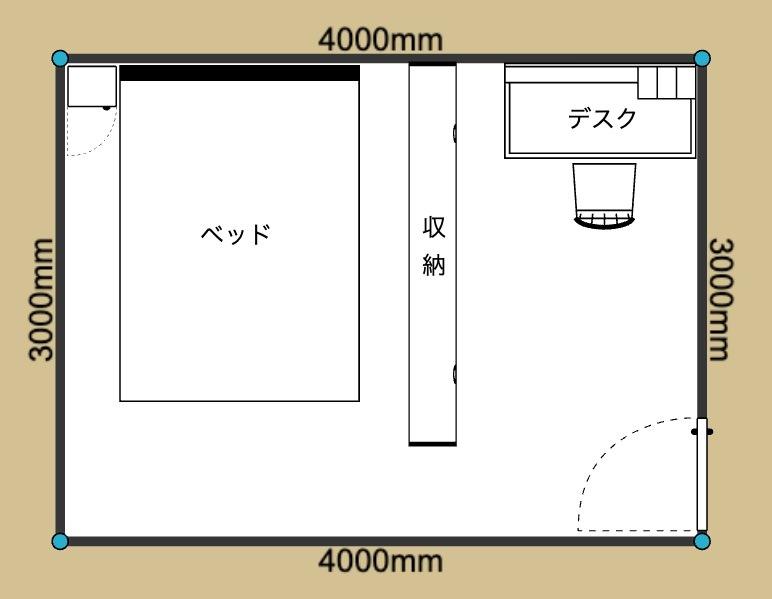 窓側にベッドスペースを作り、デスク側からベッドが見えにくいようにするレイアウト