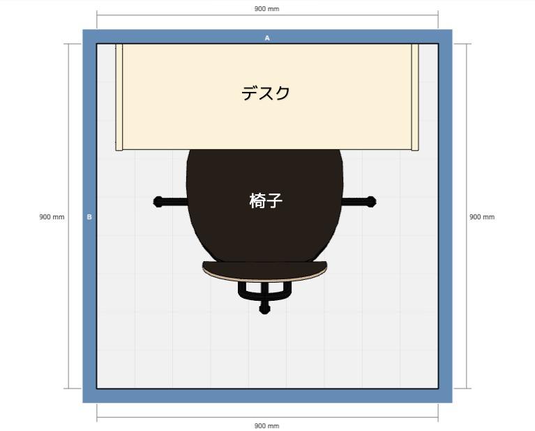 半畳書斎の例1(デスク+椅子)