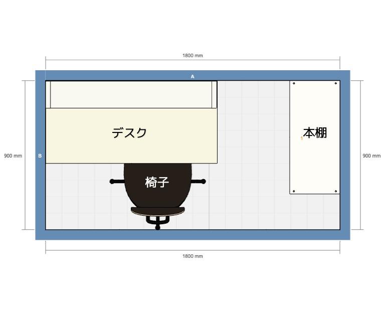 1畳書斎の例1(長辺を活用する場合)